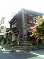 早稲田鶴巻町527