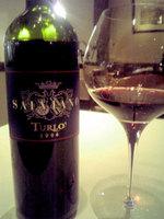 090525ワイン